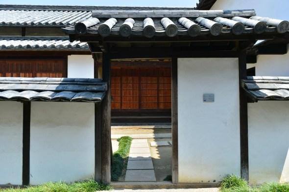 Naoshima Kadoya