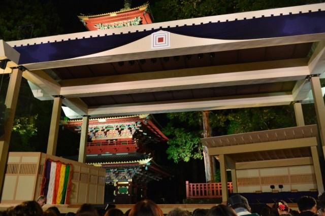 World Heritage Theater Nikko Toshogu