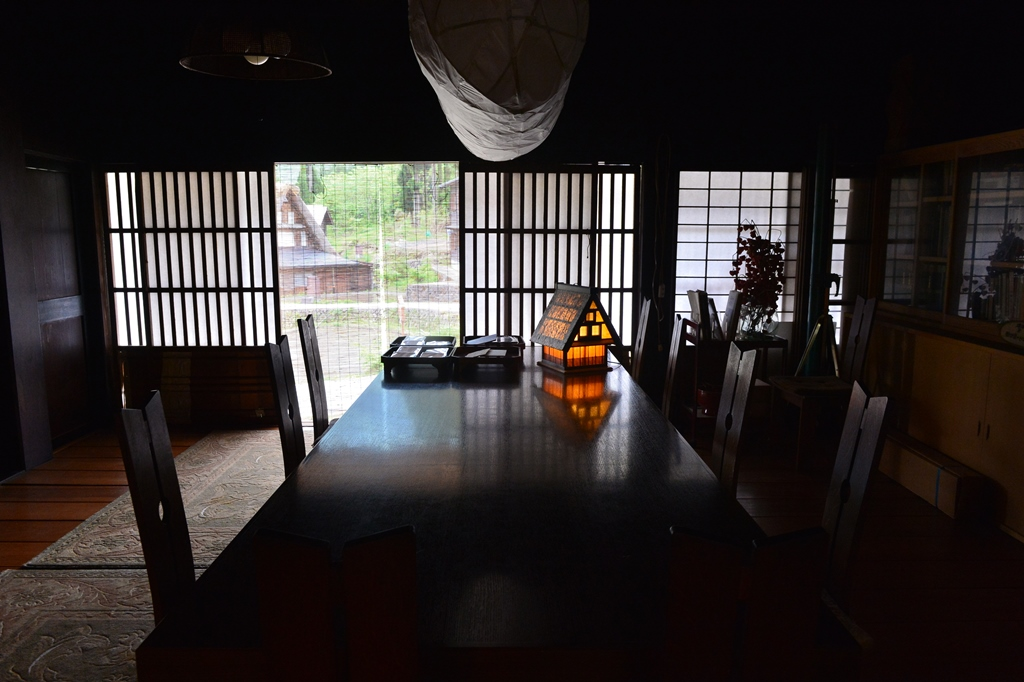 Shirakawago Ainokura Village