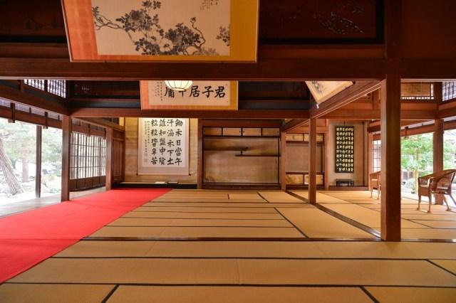 Zashiki, formal tatami reception room