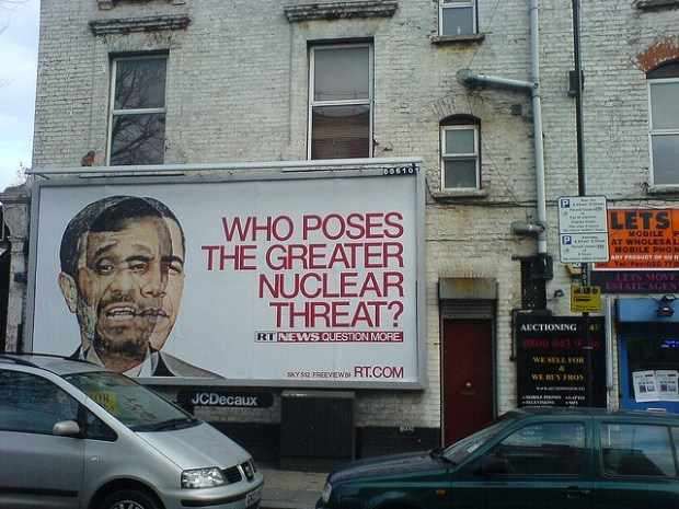 Barack Obama and Mahmud Ahmadineyad Billboard