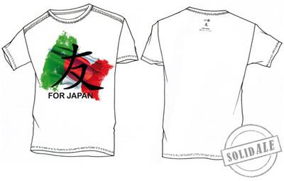 tshirt-solidALE.jpg