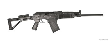Molot VEPR 12 gauge shotgun black right profile