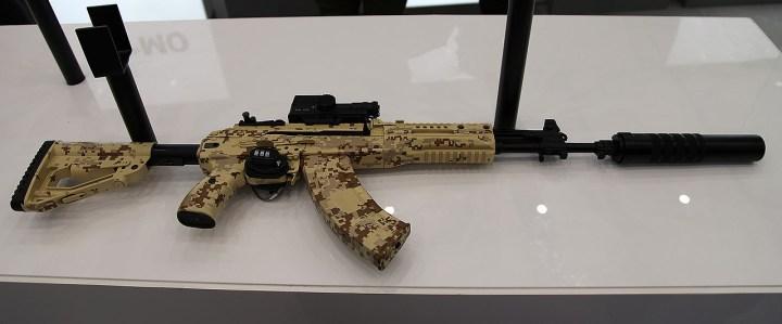 AK-15 rifle right profile with digital camo
