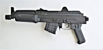 Arsenal SAM7 Ak pistol left profile black