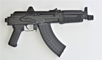 Aresnal SAM7K pistol right profile black