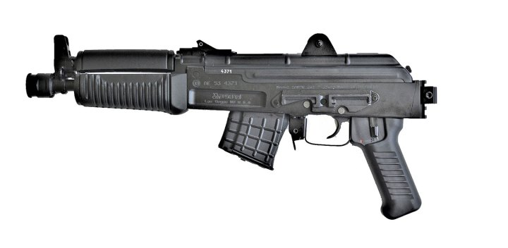Arsenal SAM7K-44 pistol left profile with 5-round magazine