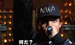 おすすめHIPHOPムービー(映画・ライブ・ドキュメンタリー)