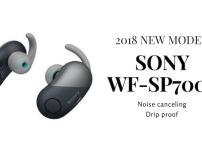 【2018年モデル】SONYの世界初「完全ワイヤレス・ノイキャン・防滴・スポーツイヤホン」