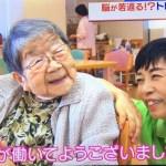 【習熟~大脳と小脳】2019/9/5 光岡眞里の「あゆみ」メールマガジン