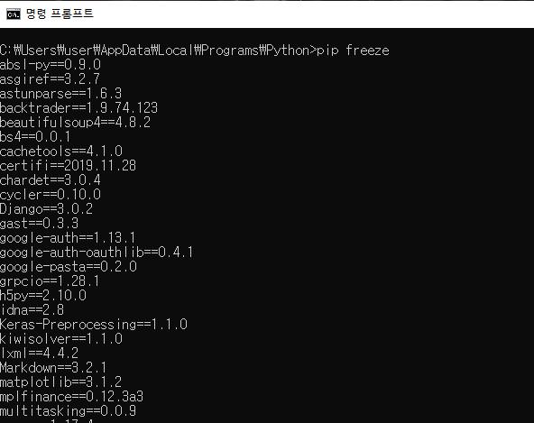 파이썬 pip 명령어 설명 (install. uninstall. freeze)