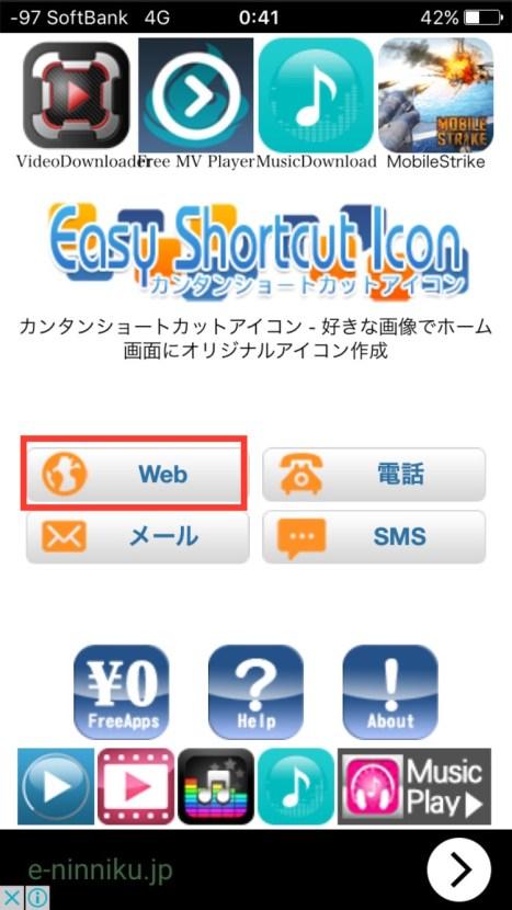 kantanshortcut-web