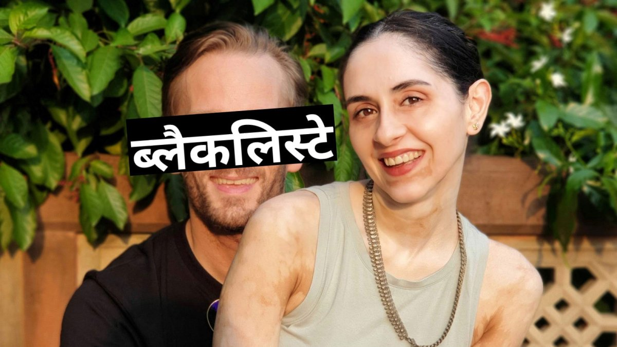 Karl Rock Blacklisted with Manisha Malik Blacklist Announcement in Hindi