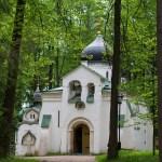 Музей-усадьба «Абрамцево»