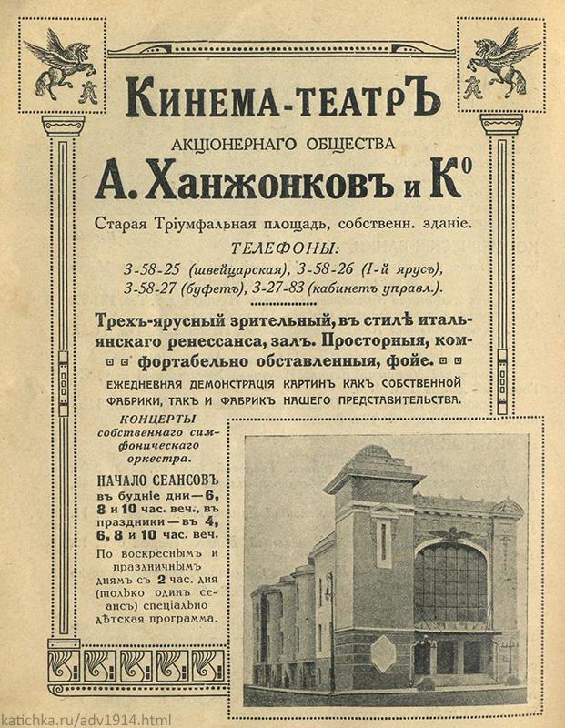 adv1914_katichkaru_25