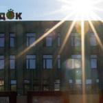 Отель «Шеддок» в Иваново, отзыв