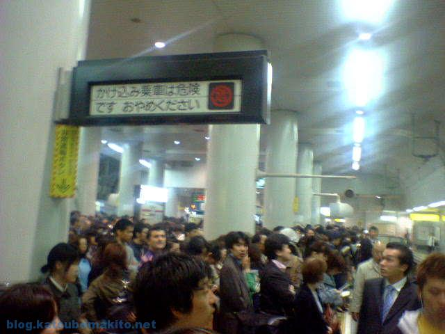 渋谷駅 2006年 東横線ホーム