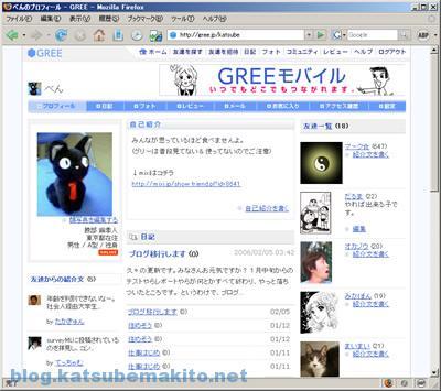 GREE SNS 2007