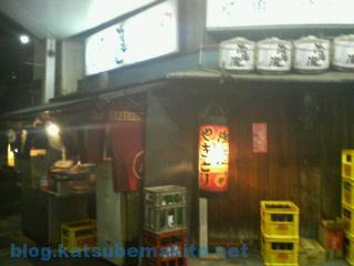名古屋 大須 角屋