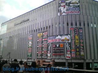 梅田ヨドバシ 2008