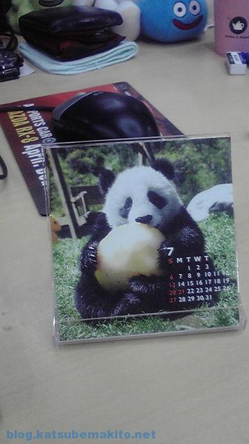 パンダのカレンダー 2008/07