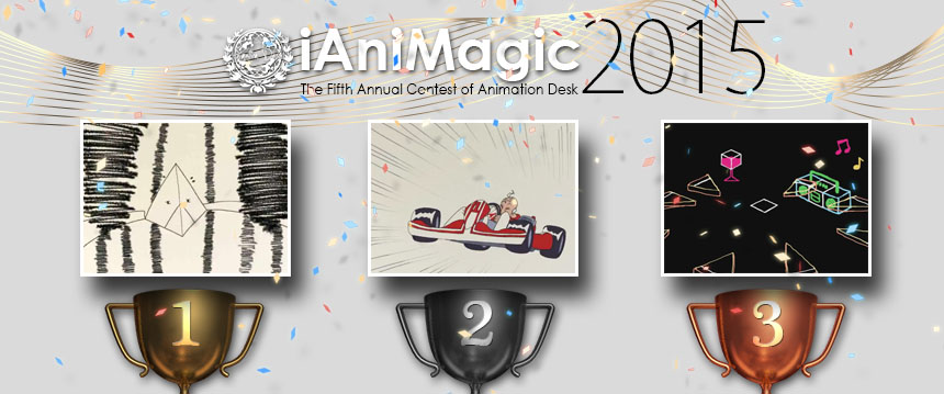 iAniMagic2015 Winner Announcement