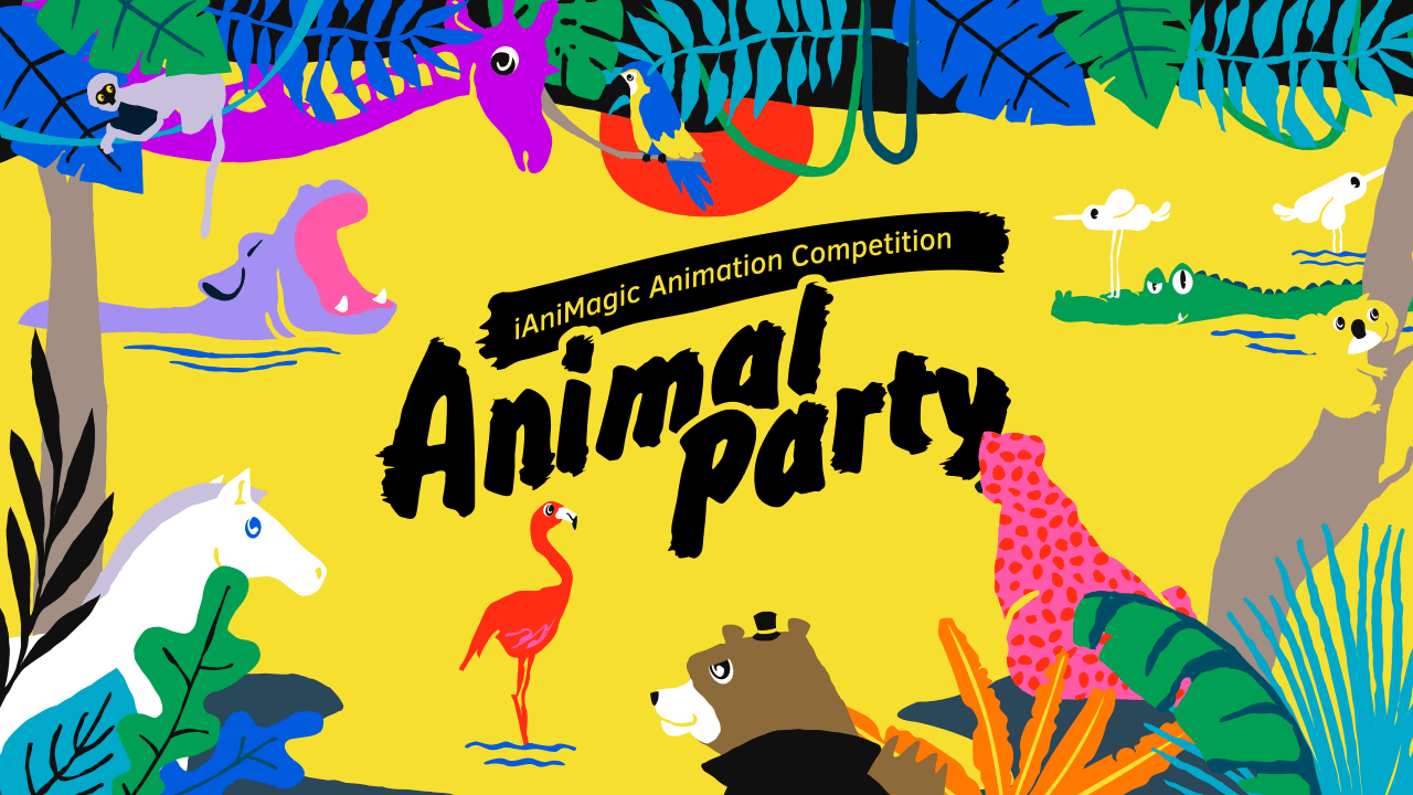 iAniMagic 2019 Animation Competition