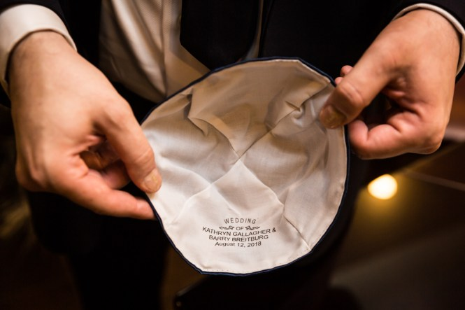Personalized yarmulke for article on a Terrace on the Park wedding
