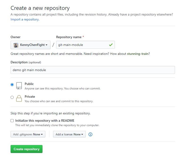 Git - submodule 使用教學 | Kenny's Blog