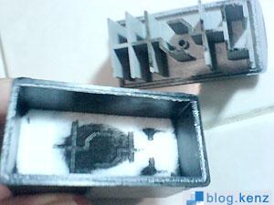 Penampang Dalam Cartridge PG830
