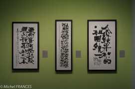 musée Cernuschi - expo Lee Ung No