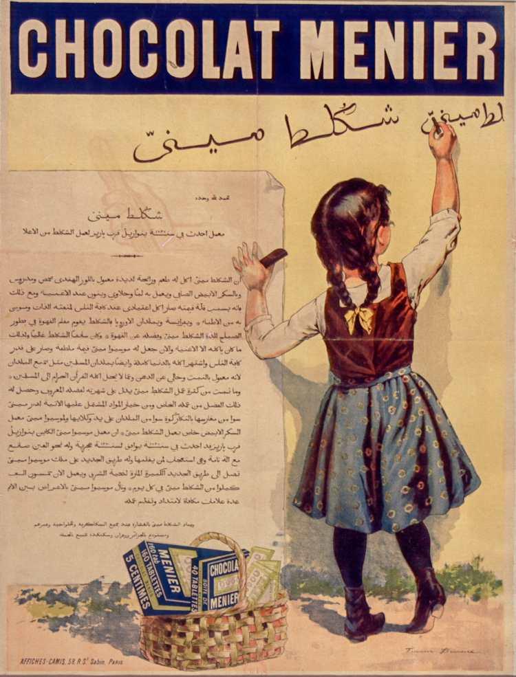 Titre :      Chocolat Menier [fillette écrivant sur un mur] : [texte en arabe] : [affiche] ([Variante : texte en arabe]) / Firmin Bouisset  Auteur :      Bouisset, Firmin (1859-1925). Illustrateur  Éditeur :      [s.n.][s.n.]  Éditeur :      Affiches Camis (Paris)  Date d'édition :      1892  Sujet :      Chocolat -- Publicité  Sujet :      Chocolat Menier -- Publicité  Sujet :      Alimentation  Type :      image fixe  Type :      estampe  Langue :      français  Format :      1 est. : lithographie, en coul. ; 80 x 60 cm  Format :      image/jpeg  Format :      Nombre total de vues : 1  Description :      Affiche  Droits :      domaine public  Identifiant :      ark:/12148/btv1b9003881f  Source :      Bibliothèque nationale de France, ENT DN-1 (BOUISSET,Firmin)-FT6  Notice du catalogue :      http://catalogue.bnf.fr/ark:/12148/cb40564664f  Provenance :      Bibliothèque nationale de France  Date de mise en ligne :      28/02/2011