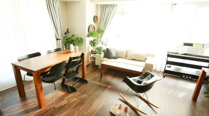 【家具配置の変遷】狭いリビングの真ん中に家具を置く?置かない?