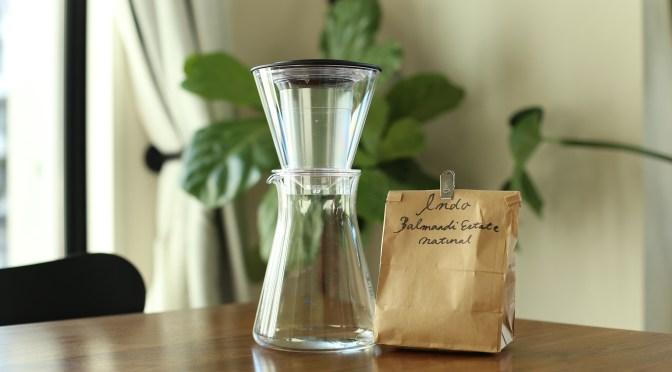 誰でも美味しいコーヒーが淹れられる!最近買って大満足しているコーヒーサーバー