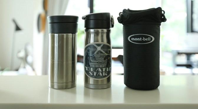 どんなサイズの、どんな水筒を、いくつ持って、どう収めてますか?
