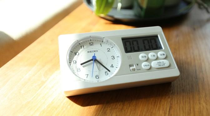 だらだら時間が過ぎていく…のを防ぐ、タイマー機能付き覚まし時計