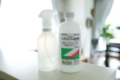 塩化ベンザルコニウム