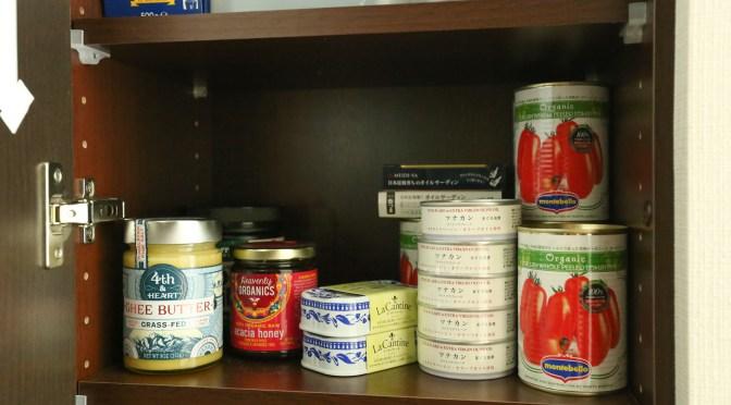 惣菜缶が苦手な人におすすめ!災害時じゃなくても食べたくなる素材缶のアレンジレシピ(お知らせ)