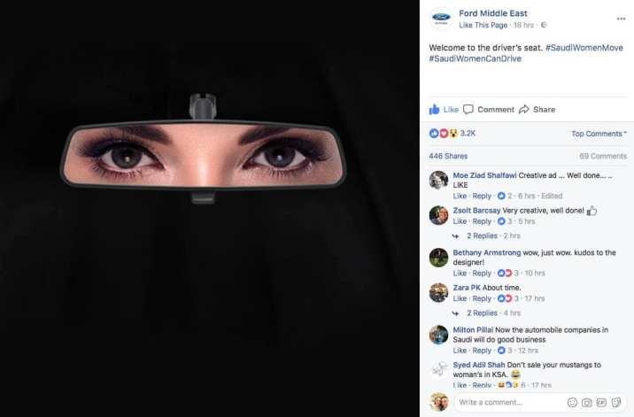 إعلان شركة السيارات فوورد عن قيادة المرأة السعودية