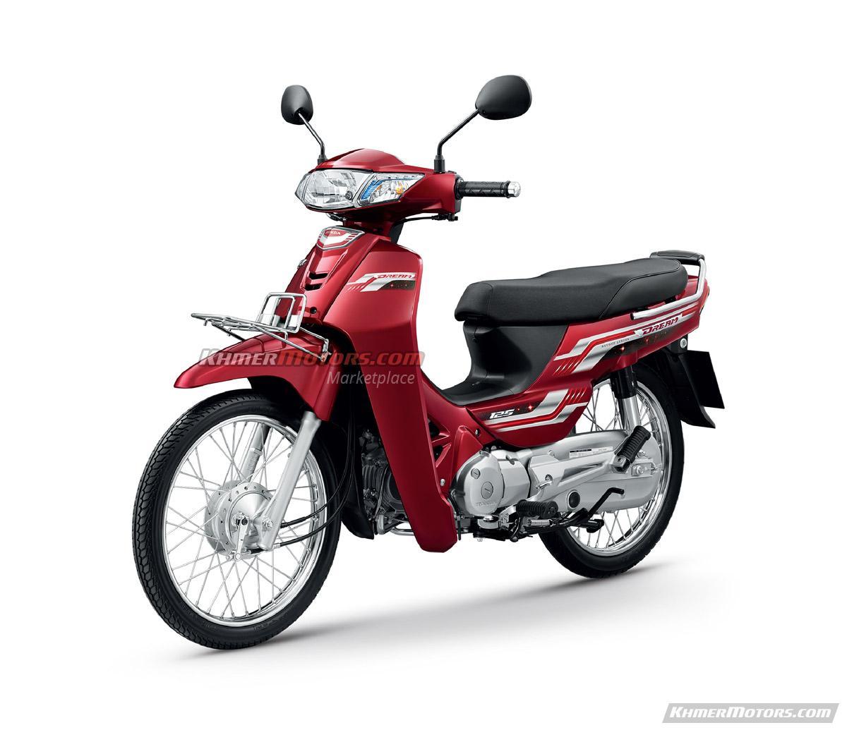 Honda Dream 2017 [Price updated] - Khmer Motors