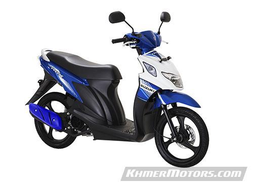 Suzuki Nex 2017 Fi  Price Updated
