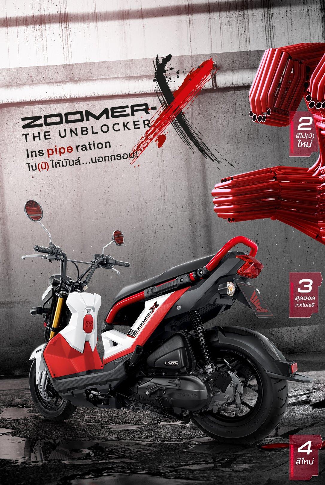 2018 honda zoomer x. fine 2018 model zoomerx thailand edition condition new with 2018 honda zoomer x