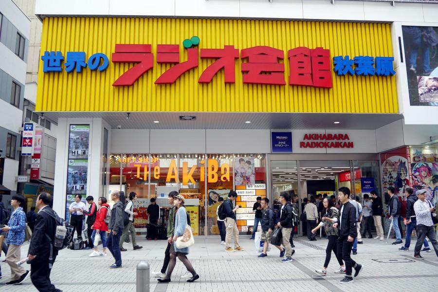 東京秋葉原 無線電會館