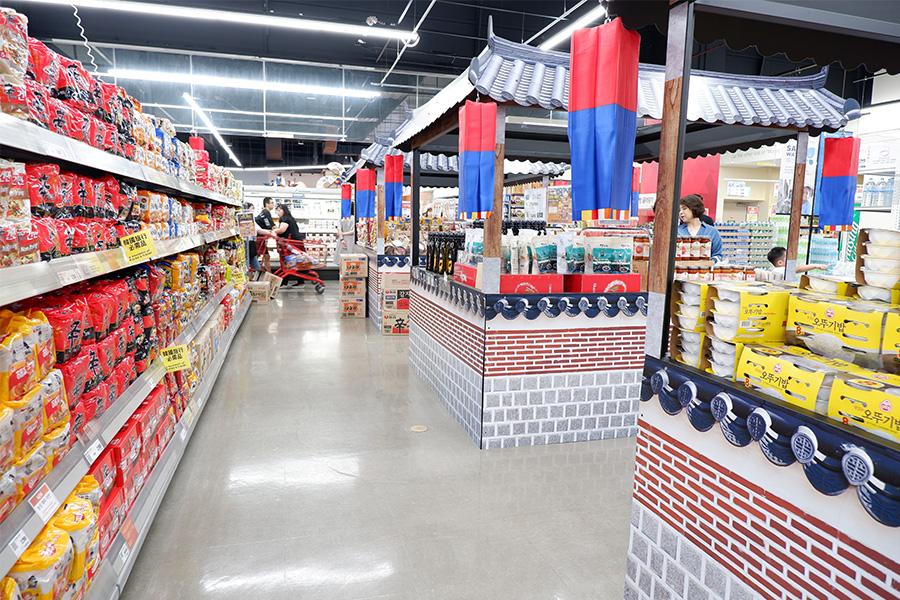 首爾行程 樂天超市