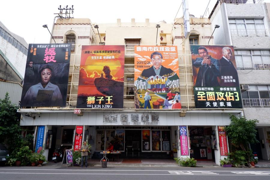 台南全美戲院
