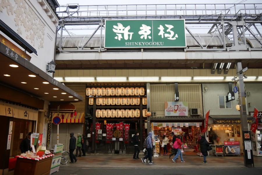 京都景點 新京極通