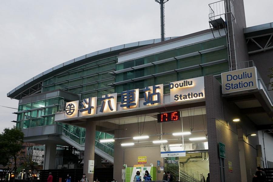 雲林斗六火車站