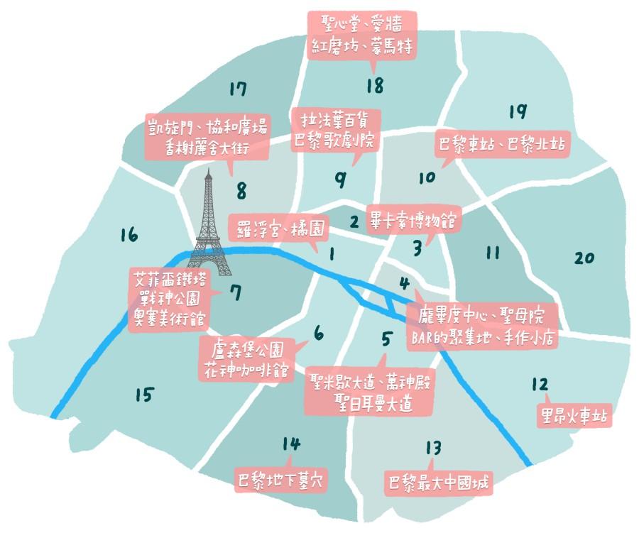batch 巴黎行政分區圖 2 1