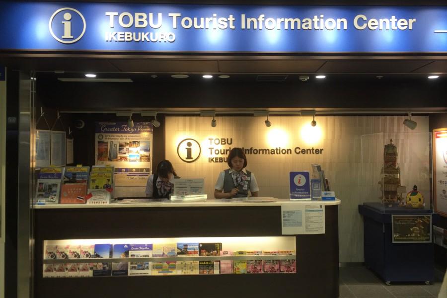 batch 池袋站東武旅客服務中心 1
