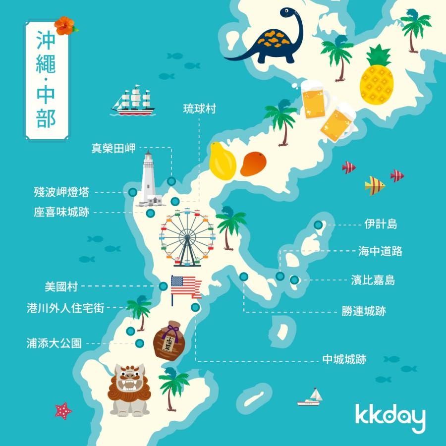 batch 沖繩中部